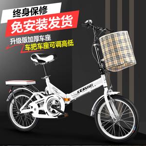 儿童<span class=H>自行车</span>6-7-8-9-10-11-12岁折叠中大童单车男女孩小学生公主款
