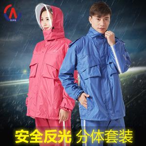 雨衣雨裤套装双层防水雨衣分体式骑行电动车摩托车加厚雨衣外套男
