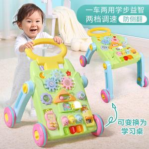 宝宝学步车手推车助步车学走路防侧翻婴儿<span class=H>玩具</span>男女孩1岁6-18个月7