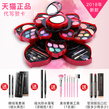 A set of large plum blossom revolving sets, vibrato and the same cosmetic box.