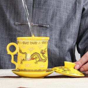 高档景德镇陶瓷<span class=H>盖杯</span>泡茶杯<span class=H>中国</span><span class=H>风</span>复古宫廷金龙图案会议茶杯礼品
