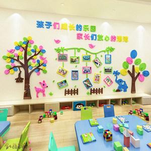 大树幼儿园墙面装饰环境布置墙贴辅导班儿童房贴<span class=H>画</span>照片墙3d立体