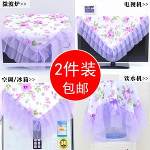 【两件装】床头柜罩蕾丝布艺盖布床头柜<span class=H>盖巾</span>小台布小家电防尘罩