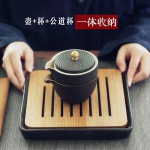 快客杯功夫旅行茶具套装便携包小包日式三人一壶二杯户外旅游泡茶