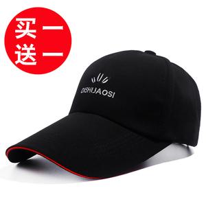 男士<span class=H>帽子</span>夏季韩版休闲遮阳帽户外青年棒球帽鸭舌帽防晒太阳帽女潮
