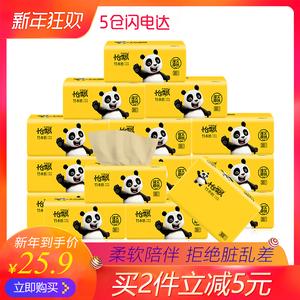 精选3层*16包竹浆抽纸卫生纸整件