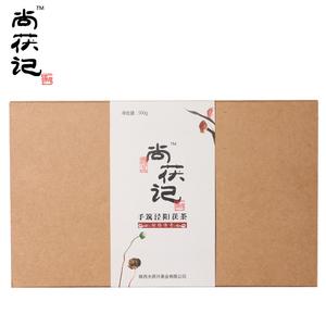 【尚茯记】泾阳<span class=H>茯砖</span>茶 陕西特产金花茯茶 正宗安化<span class=H>黑茶</span>1000g 茯茶