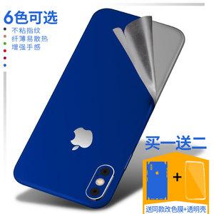 <span class=H>苹果</span>x手机改色iphone XR背膜全包边XS max冰膜贴膜纸全身后壳彩膜
