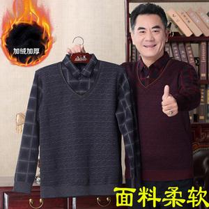 冬季爸爸装加绒加厚毛衣中年男士假两件针织衫中老年<span class=H>男装</span>保暖衣服