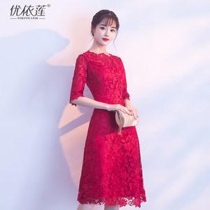 <span class=H>敬酒服</span>新娘女2019新款结婚蕾丝红色晚礼服女修身中长款回门连衣裙
