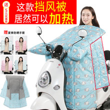 Electric Motorcycle Windshield Thickened by Winter Fleece and Increased Waterproof Electric Battery Car Sunscreen Windshield
