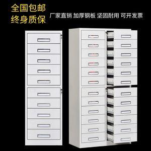 钢制12斗到24斗文件柜彩色活动柜资料柜带锁带抽屉多斗文件柜包邮