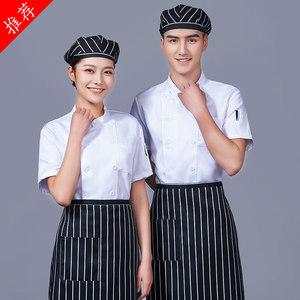 酒店厨师服短袖夏季食堂白色后厨房<span class=H>工作服</span>男女透气吸汗薄工装制服