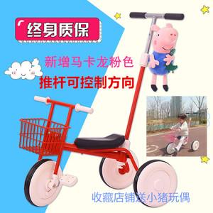 【清仓】儿童三轮车宝宝脚踏简约无印<span class=H>muji</span>同款小孩自行车手推童车