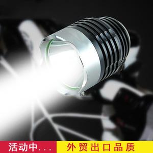 自行车灯前灯3挡光远射山地车夜骑行灯LED手电筒单车配件骑行装备