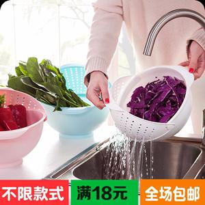 沥水篮创意家居日用品厨房用具家庭实用神器日常生活小商品小<span class=H>百货</span>