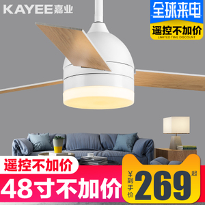 嘉业北欧简约<span class=H>吊扇</span>灯风扇灯现代餐厅卧室家用复古遥控带风扇的吊灯