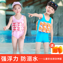 0-10 year old children swimsuit safety Buoyancy Swimsuit girl baby conjoined triangle swimsuit boy boy swimsuit