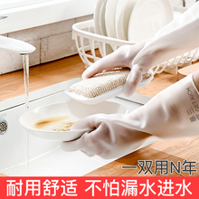Household dishwash gloves, thin rubber, waterproof, hand-held, durable kitchen, dishes, laundry, household cleaning plastic