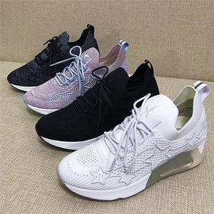 ZIR ASH<span class=H>女鞋</span> 2019春夏新款星星编织气垫内增高休闲女式运动风单鞋
