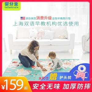 领100元券购买儿童爬行垫爬爬垫加厚家用婴儿卧室泡沫地垫宝宝防摔游戏垫拼图垫