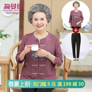 中老年人春夏新款<span class=H>衬衫</span>民族风妈妈七分袖上衣太太装6070岁奶奶夏装