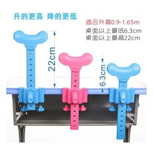 Chin-holding Children Writing Sitting Posture Corrector Learning Table Writing Homework Support for Posture Correction