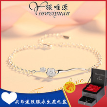 Yin Weiyuan S925 Silver Bracelet Girls Korean Edition Simple Personality Student Senshi Boudoir Fresh Plum Blossom Hand Jewelry Gift