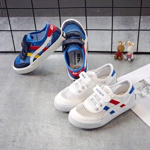 <span class=H>回力</span>童鞋2018夏季新款男童女童鞋子透气网鞋<span class=H>凉鞋</span>运动鞋小白鞋