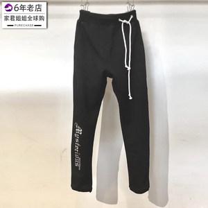 SMFK 正品 18ss新款 炭黑神秘训练长裤系带松紧腰舒适休闲裤