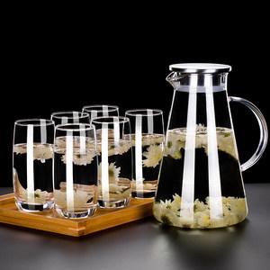 饮料包装盒耐热套子盖子真空制冷单个可爱的玻璃<span class=H>杯</span>置物架潮流一对