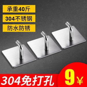 304不锈钢挂钩排钩浴室卫生间门后厨房墙壁强力免打孔单个挂钩