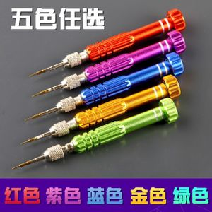 APPLE<span class=H>苹果</span>安卓手机4 5S6拆卸修理拆机改锥维修小螺丝刀工具全套装