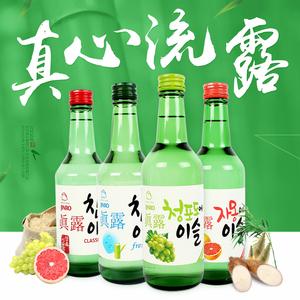 韩国<span class=H>烧酒</span>真露酒蒸馏酒<span class=H>清酒</span>竹炭酒青葡萄西柚360ml*4瓶