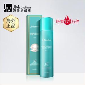 JM solution韩国海洋珍珠<span class=H>防晒</span>喷雾SPF50 清爽隔离 全身防水180ml