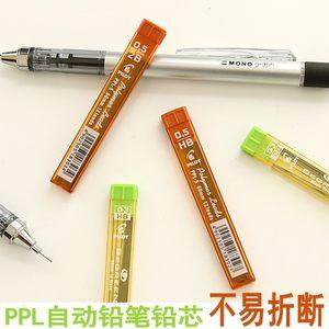 日本POLOT百乐<span class=H>0.3</span>/0.5<span class=H>mm</span>防断自动铅笔芯活动<span class=H>铅芯</span>PPL替芯12根/盒