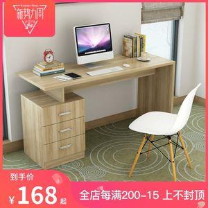 桌带抽屉的电脑桌桌办公桌简约家用简易<span class=H>桌子</span>卧室台式写字桌