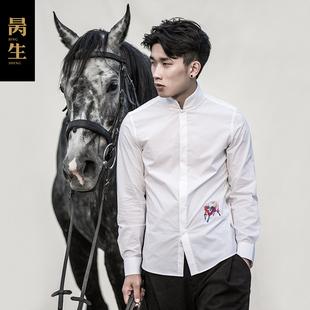 什么样的衣服昺j�_8折) 淘宝 白衬衫男士长袖修身春秋季衣服正装黑色衬衣商务休闲青年