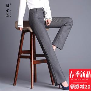 女<span class=H>裤</span>春款新款大码西装直筒<span class=H>裤</span>女长<span class=H>裤</span><span class=H>休闲</span>垂坠正装高腰宽松中年女<span class=H>裤</span>