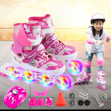 Congjie skates children's complete set of male and female roller skates straight row wheel beginners 3-4-5-6-8-10 years old