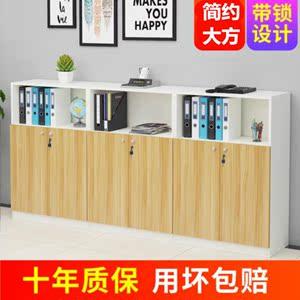 小型办公文件柜木质简约现代分类落地柜工具柜杂物柜时尚员工锁柜