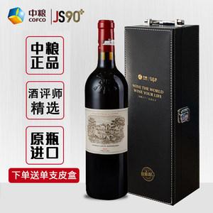 JS95分 <span class=H>拉菲</span>城堡干红葡萄酒2012Lafite <span class=H>红酒</span>法国波尔多一级名庄
