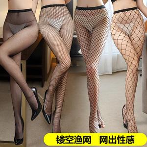 镂空渔网袜女长款情趣性感黑丝连体袜连裤网袜激情透视装情趣内衣