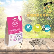 Bunny, Germany, Small Animals and Plants Multivitamin Nutrition Supplement Snack Rabbit, Chinchilla, Hamster, Netherlands