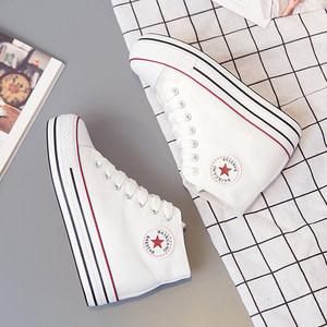 韩版经典黑白色<span class=H>帆布鞋</span>内增高6CM高帮厚底松糕鞋学生休闲小白鞋女
