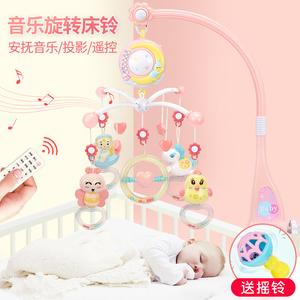 新生婴儿儿用品必0-3个月备宝宝用品大全初生母婴店床上玩具夏季