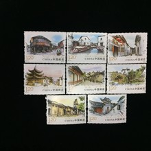 2013-12 Ancient Towns of China (1) Stamp Set