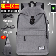 Fashion Backpack Trend of Double Shoulder Bag Male and Korean Version Large-capacity Leisure Travel Bag for College Students and High School Students