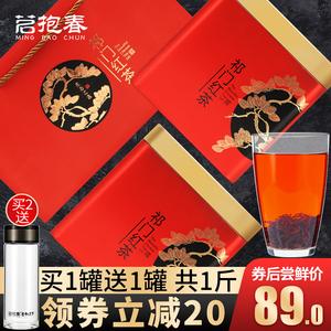 2罐共500g】2019新茶祁门<span class=H>红茶</span>特级正宗浓香功夫<span class=H>红茶</span>红香螺礼盒装