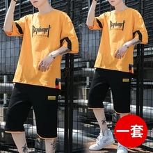 Suit Men's Short Sleeve T-shirt Chao Brand Korean Edition Fashion Summer Set of Handsome Sports Leisure Summer Suit Large Shorts
